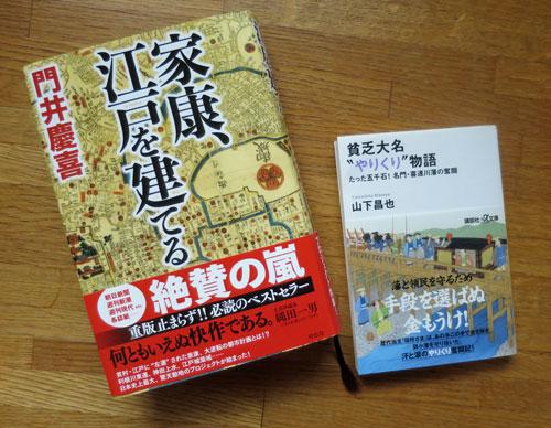20161013読んだ本1.jpg