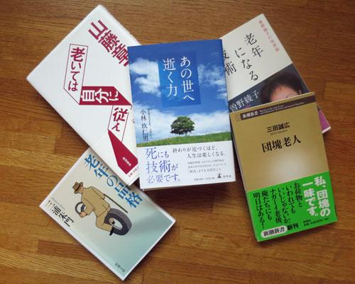 20161013読んだ本3.jpg