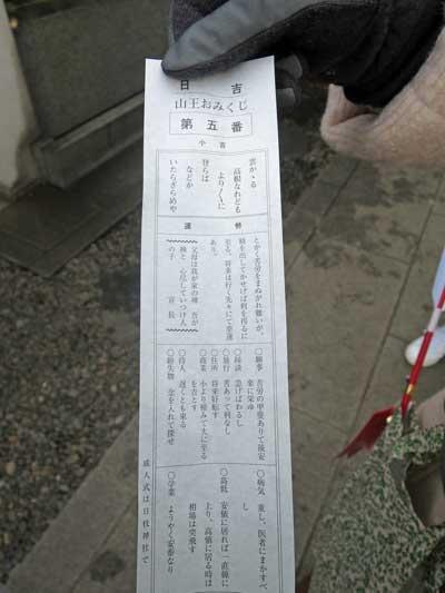 2016日枝神社1.jpg
