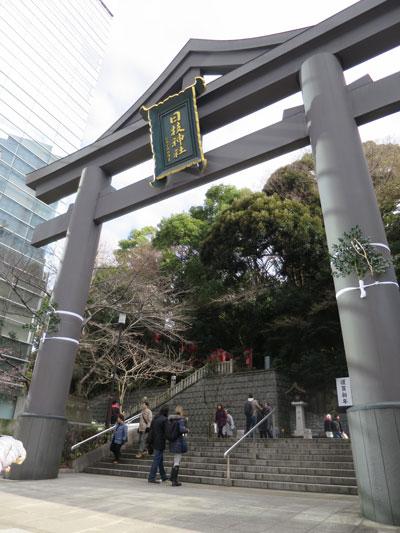 20170102日枝神社山門web.jpg
