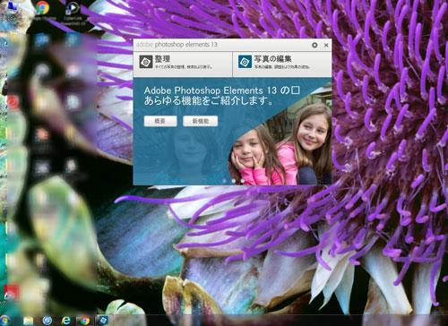 Desktop-PSEver.jpg
