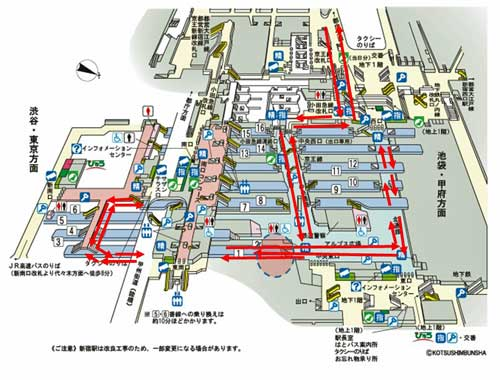 新宿駅走り回りweb.jpg