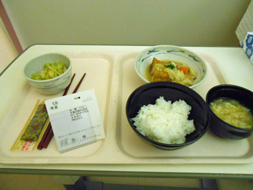 検査後の常食.jpg