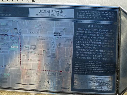 浅草寺いわれ20170225.jpg