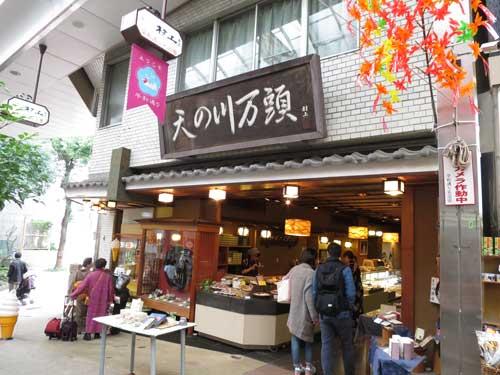 熱海駅前3.jpg
