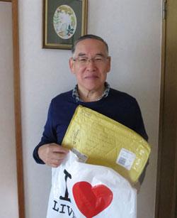 I-LOVE-LIVERPOOL-1-20161105.jpg