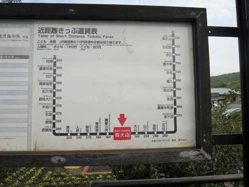11西大山駅路線図.jpg