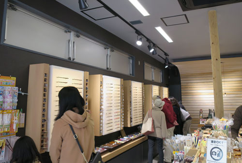 店内2 20170225.jpg